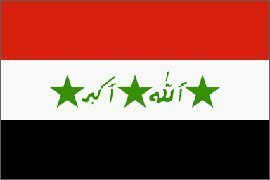 Iraq Flag Polyester 3 ft. x 5 ft.