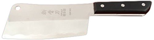 Concord Cookware Heavy Full Stainless Steel Cleaver Chef Knife, 7-Inch
