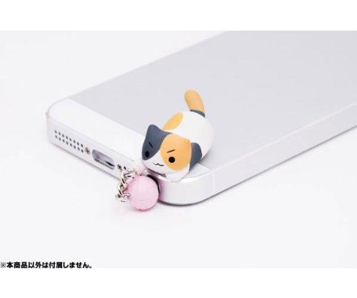Niconico Nekomura Cat Earphone Jack Plug Accessory Catching Ball Edition (Mikeneko)