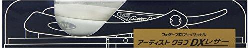 Feather DX Folding Pearl Handle Razor