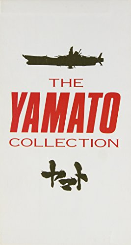 Yamato Collection [VHS]