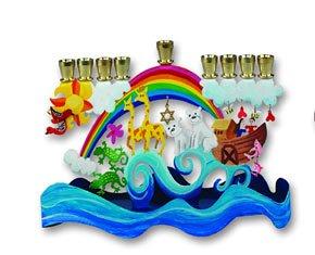 Noah's Ark Menorah Karen Rossi, Judaica