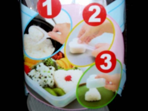 Large Rice Mold for Lunch Bento Box
