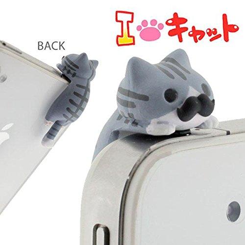 Niconico Nekomura Cat Earphone Jack Plug Accessory Beard Edition (Mimi)
