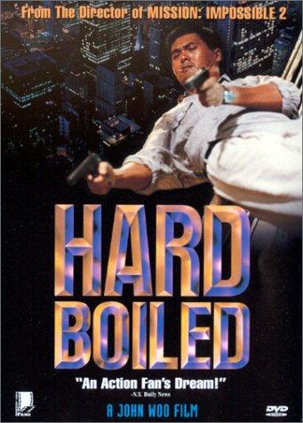 Hard Boiled [Import]