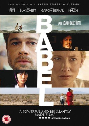 Babel [DVD]
