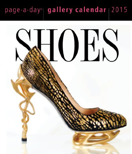 Shoes 2015 Gallery Calendar