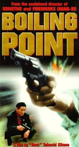 Boiling Point [VHS]