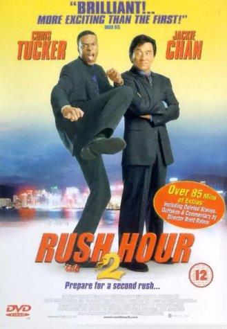 Rush Hour 2 [DVD] [2001]