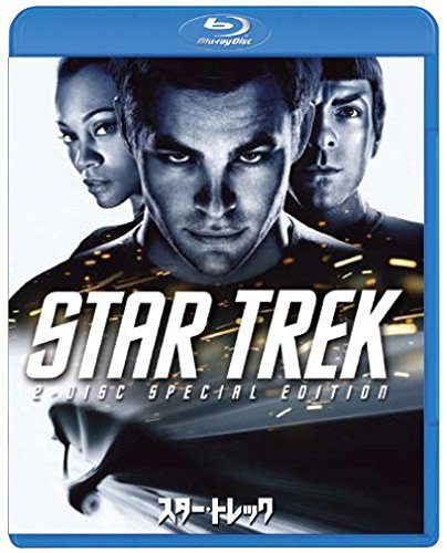 Star Trek Special Collector`s Edition (Blu-Ray)
