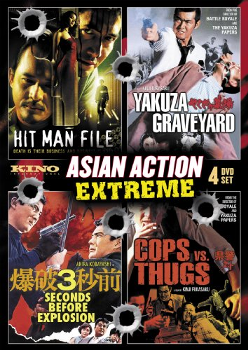 Asian Action Extreme (Yakuza Graveyard / Hit Man File / Cops vs. Thugs / 3 Seconds Before Explosion) (4D) (WS) (4 Film Collection)