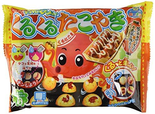 Popin' Cookin' Kurukuru Takoyaki